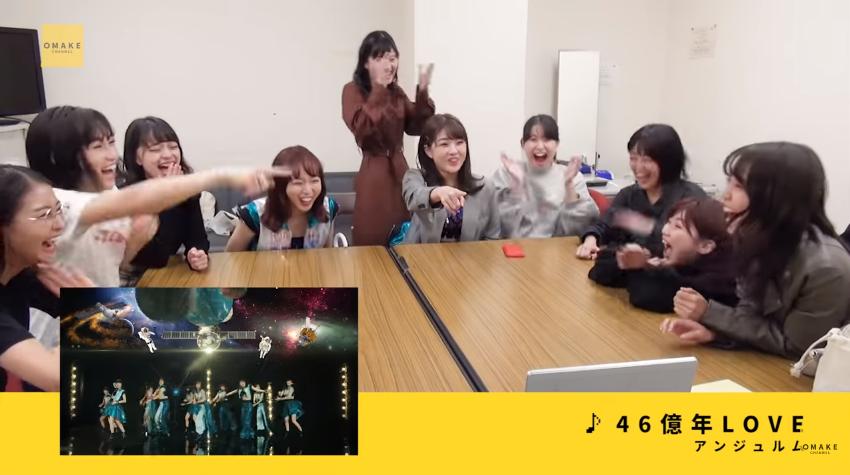 アンジュルムタデ虫と46億年MV鑑賞会08