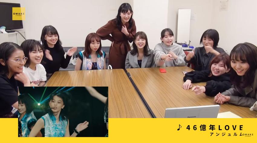 アンジュルムタデ虫と46億年MV鑑賞会07