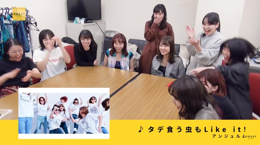 アンジュルムタデ虫と46億年MV鑑賞会02