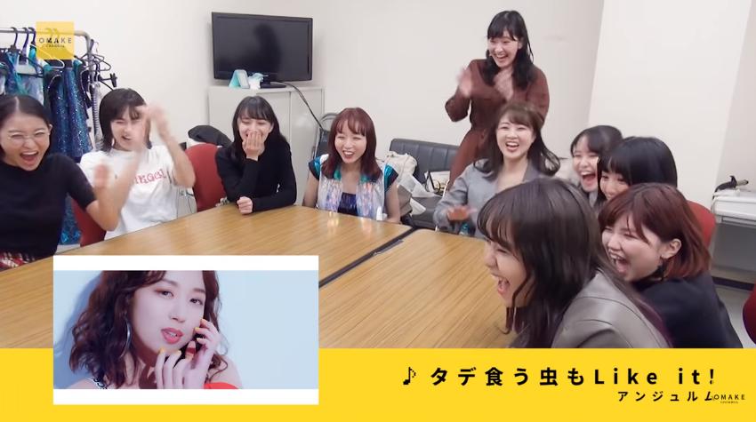 アンジュルムタデ虫と46億年MV鑑賞会01