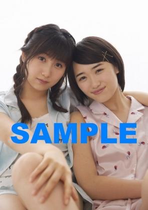 UTB Vol272特典生写真HMV&Online工藤佐藤