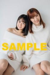 UTB Vol272特典生写真タワレコオンライン生田野中