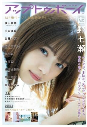 UTB Vol273表紙