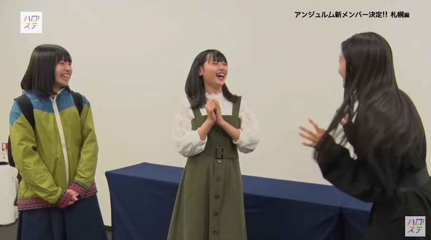 アンジュルム新メンバー決定!!札幌編05