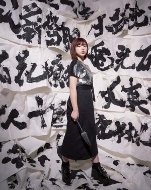 ファミ通2018年12月06日発売竹内朱莉02