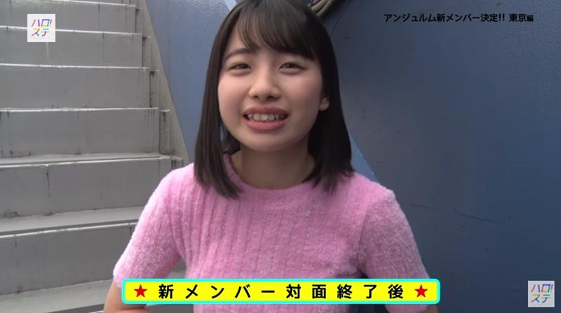 アンジュルム新メンバー決定!! 東京編17