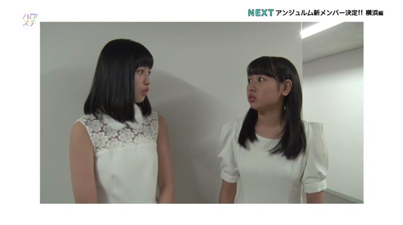 アンジュルム新メンバー決定!! 東京編19