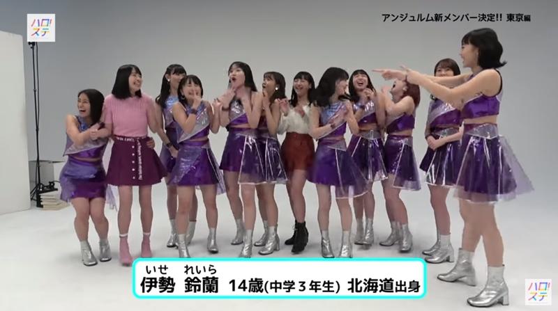 アンジュルム新メンバー決定!! 東京編13