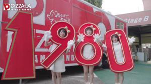 「PIZZA LA CMメイキング2018冬」特別動画01