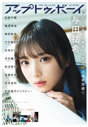 UTB Vol274表紙