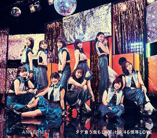 25th「タデ食う虫もLike it!/46億年LOVE」通常B