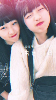 れいら1-20190101(1)
