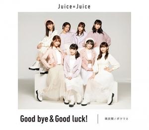 11th「微炭酸/ポツリと/Good bye Good luck!」通常C