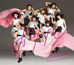 11th「微炭酸/ポツリと/Good bye Good luck!」通常B