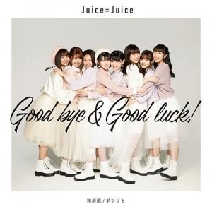 11th「微炭酸/ポツリと/Good bye Good luck!」初回C