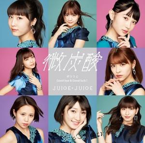 11th「微炭酸/ポツリと/Good bye Good luck!」初回A