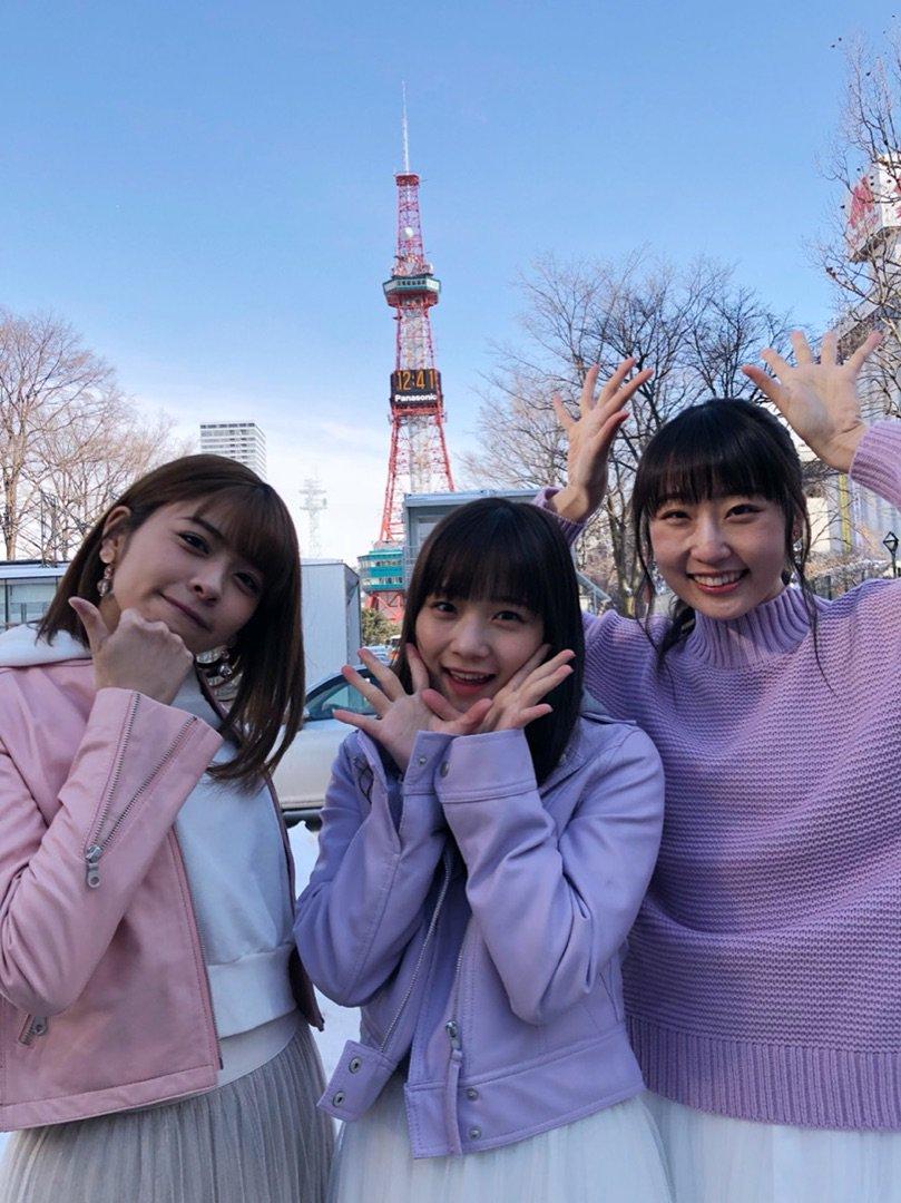 るる1-20190121(1)