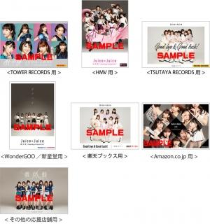 11th「微炭酸/ポツリと/Good bye Good luck!」特典ポストカード