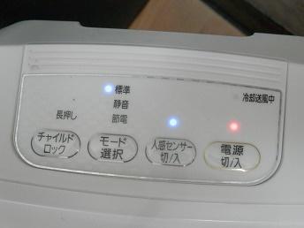 PC1500777722.jpg