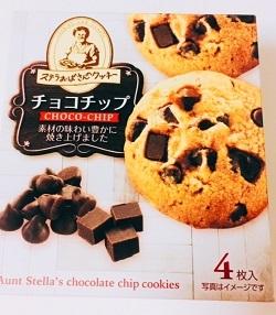 ステラおばさんのクッキーチョコチップ
