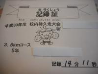 DSCN8042[1]