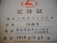 DSCN8039[1]