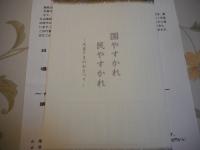 DSCN8081[1]