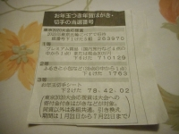 DSCN8671[1]