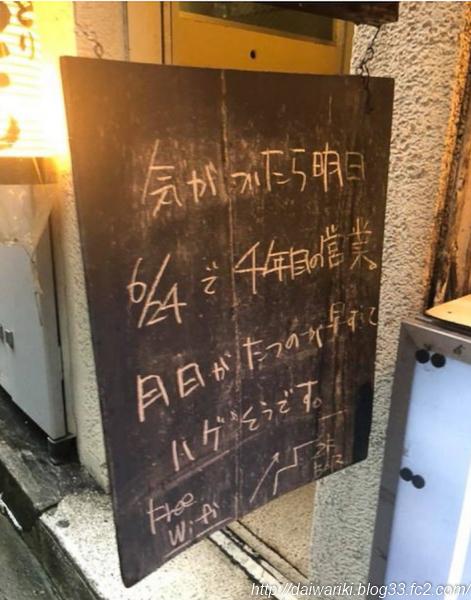 20181112_3.jpg