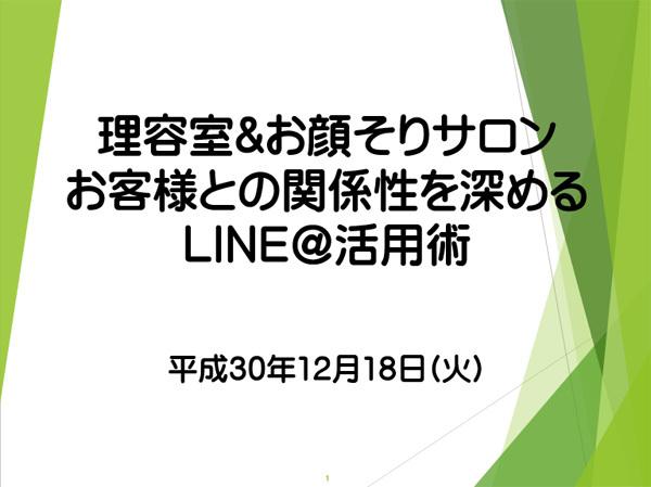 20181208_1.jpg