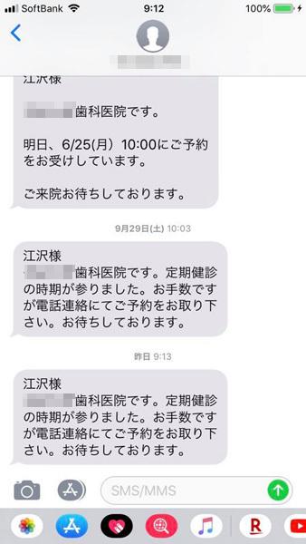 20190106_1.jpg