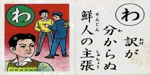 韓国訳が分からぬ