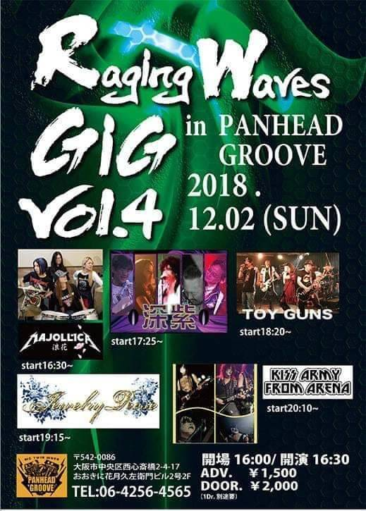 Raging-Waves-GIG PANHEAD GROOVE 2018-12-02