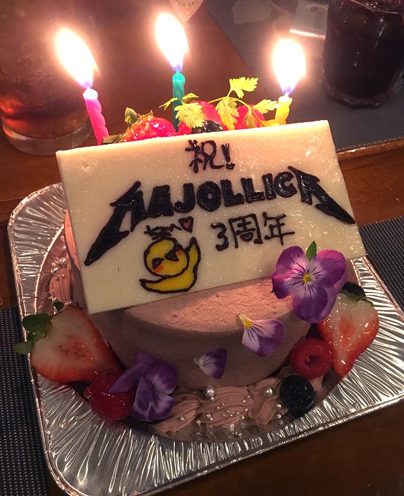 Majollica浪花(なにわ)2017忘年会3周年ケーキ