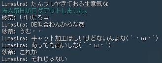 44_2019010404155032d.jpg