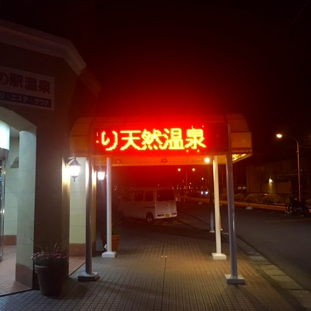 20181224_1000_image10.jpg