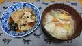 鶏団子スープ 20181205
