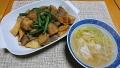 スープ餃子 煮物 20190213