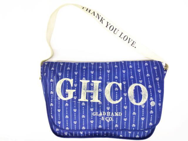 GLAD HAND HEARTLAND-NEWS PAPER BAG
