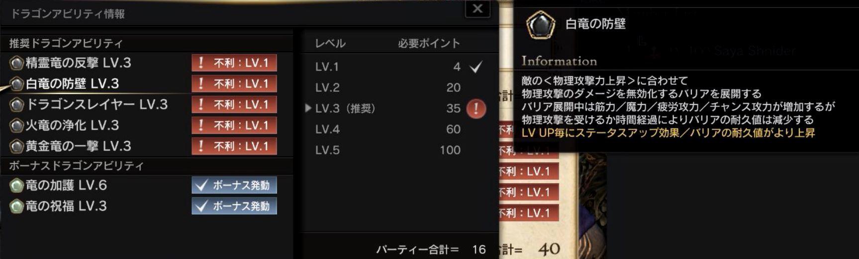 DA_2.jpg