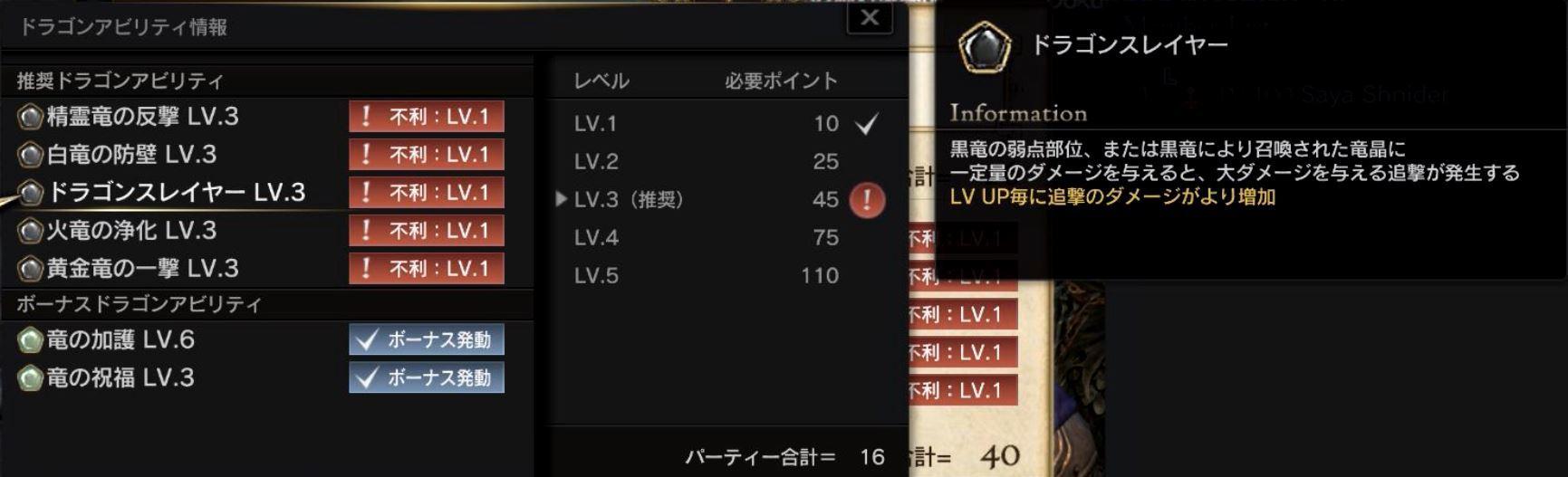 DA_3.jpg