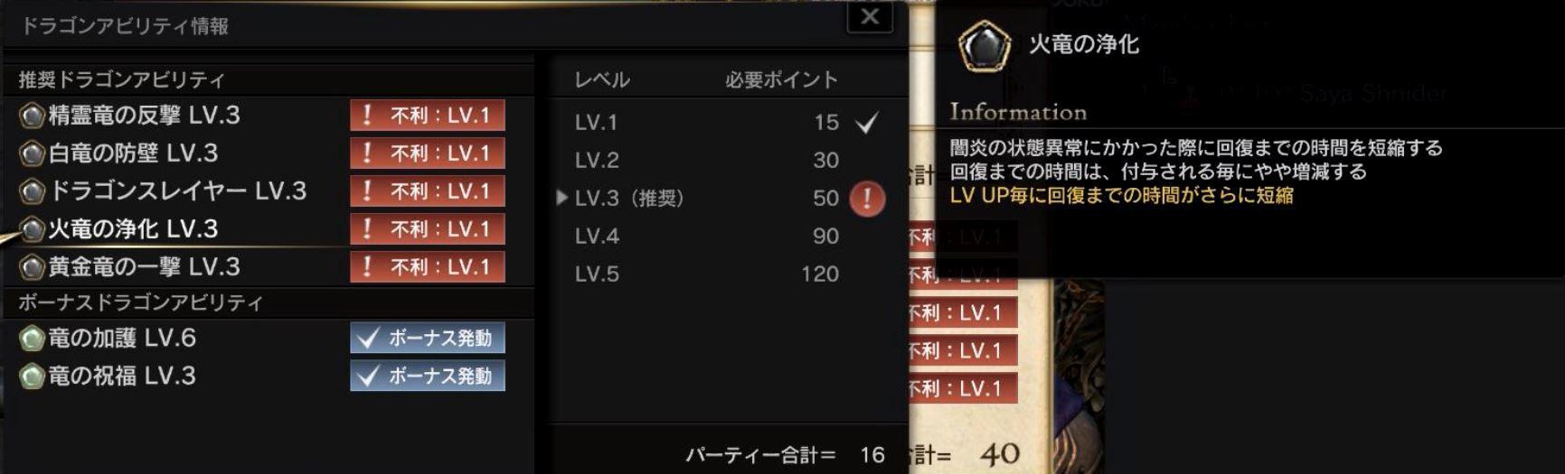 DA_4.jpg