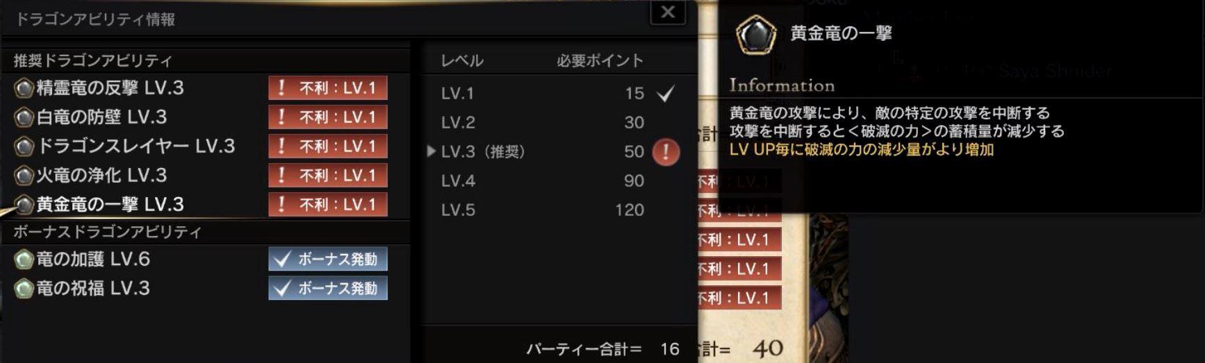 DA_5.jpg