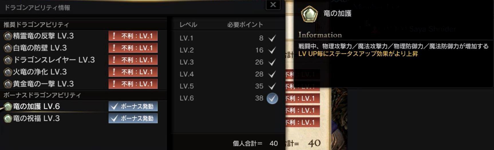 DA_6.jpg