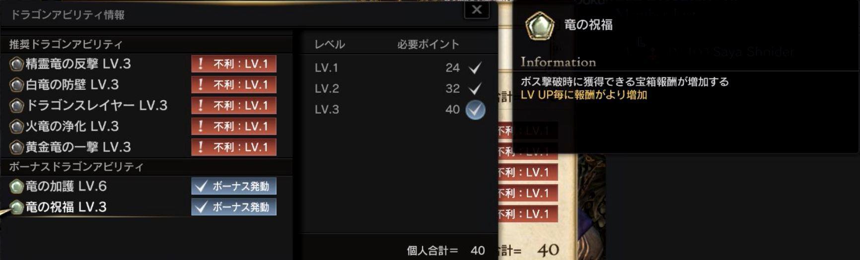 DA_7.jpg