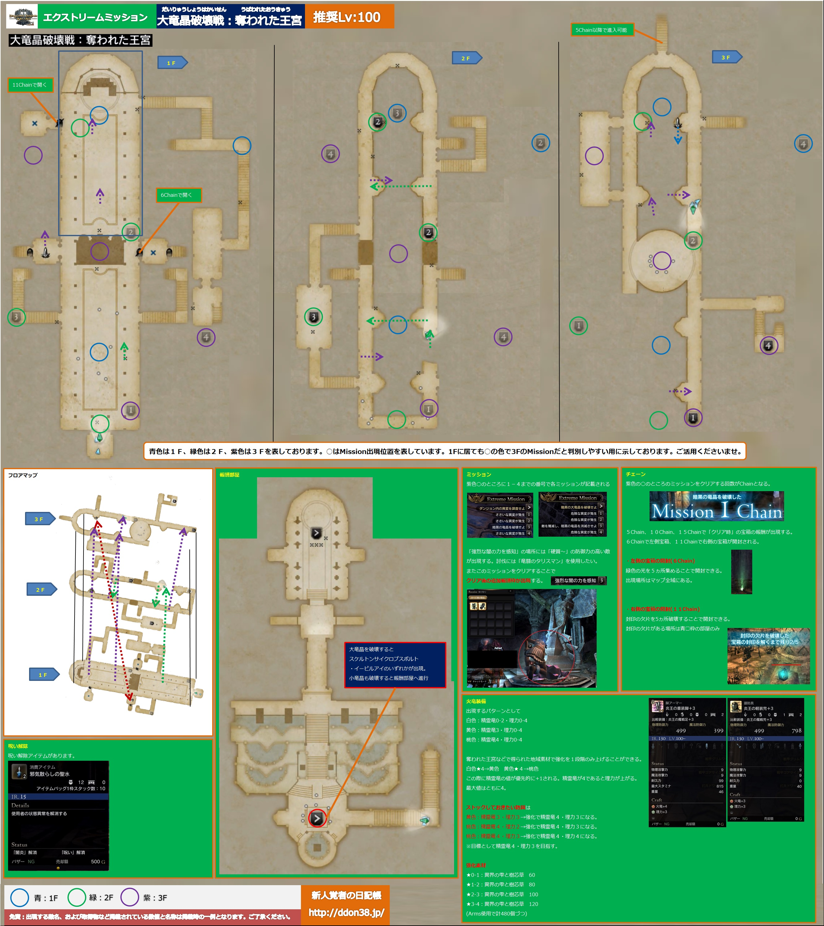EXM_Occupied_Royal_palace2.jpg