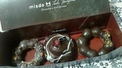 2019-01-14 misdo チョコレートコレクション 鎧塚 (4)