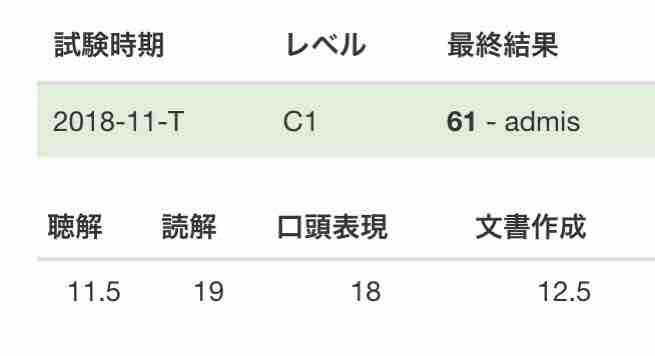 fc2blog_20181215174434f01.jpg