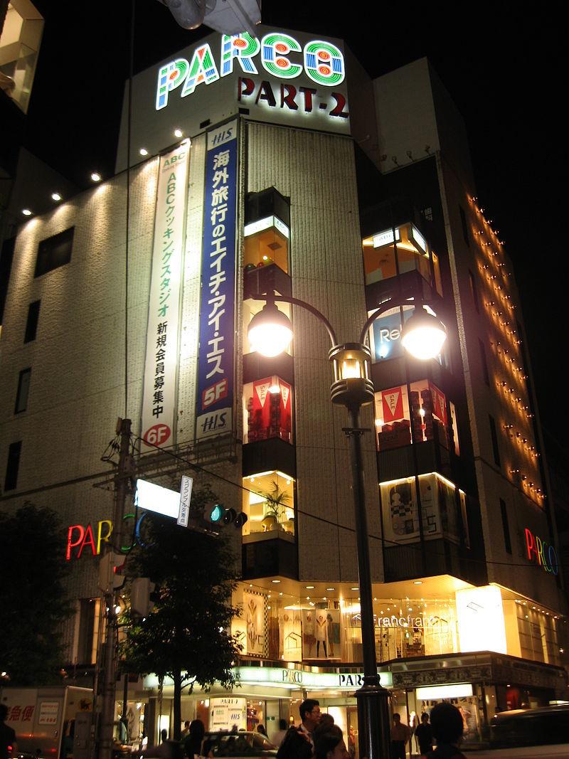 1101Shibuya-Parco-Part2
