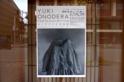 オノデラユキ1